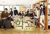 学校2013 韓国ドラマOST (KBS) (韓国盤)