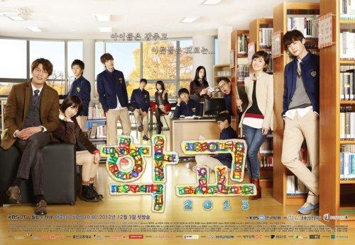 school-2013-kbs-drama