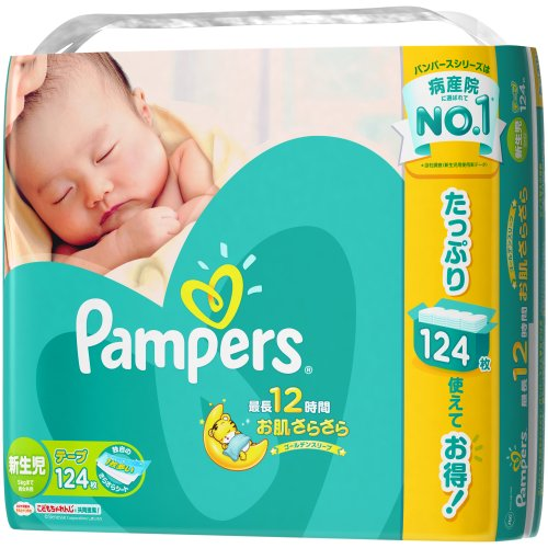 Pampers dry care tape ultra Jumbo newborn 124 pieces
