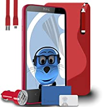 buy Italkonline Htc Desire 500 Red Tpu S Line Wave Hybrid Gel Skin Case Protective Jelly Cover With 3 Layer Lcd Screen Protector And 2000 Mah Dual Car Charger Adapter And Microusb Flat Charging Data Cable