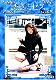U&K/誘惑ミセス(46) [DVD]