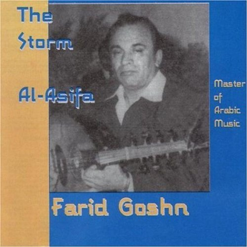 STORM: MASTER OF ARABIC MUSIC