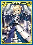 ブロッコリーキャラクタースリーブ Fate/Grand Order 「セイバー/アルトリア・ペンドラゴン」