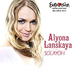 Solayoh (Eurovision Version)
