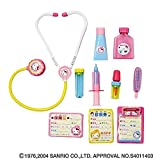 Hello Kitty Doctor Set With Everything From A Stethoscope To Medicine Charts