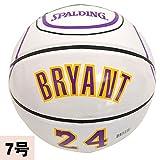 SPALDING(スポルディング) NBA レイカーズ #24 コービー・ブライアント ジャージーボール 7号球 -