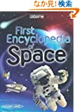 First Encyclopedia of Space (Usborne First Encyclopaedias)