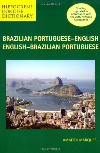 Hippocrene Concise Brazilian Portuguese-English: English-Brazilian Portuguese (Hippocrene Concise Dictionary)