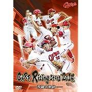 CARP Risingstars2014-飛躍の軌跡- [DVD]