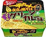 明星 一平ちゃん夜店の焼そば 『大盛』 20周年特別企画 タイ風グリーンカレー味 1ケース(12食入)