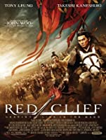 Red Cliff (English Subtitled) [HD]