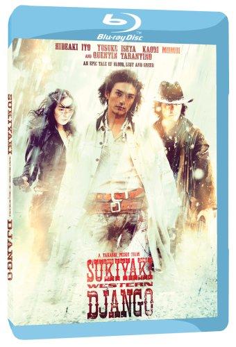 Sukiyaki Western Django / Сукияки Вестерн Джанго (2007)