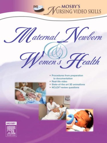 New Born Video front-392515