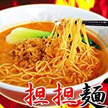 激辛 本場四川風 担担麺本格濃厚ゴマ味噌スープ