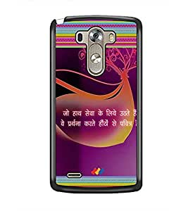PrintDhaba Quote D-4632 Back Case Cover for LG G3 (Multi-Coloured)