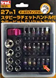 trad 27in1スタビーラチェットハンドル付カラービット&ソケットセット TBS-271