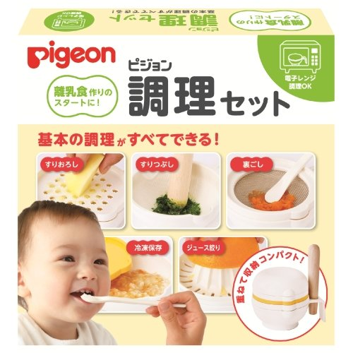 Pigeon Cooking set for Baby food feeding