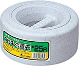 リス『本格的漬物容器』 漬物重石丸型#25R  SN