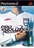 echange, troc Pro Evolution Soccer 2