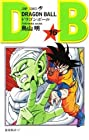 ドラゴンボール 第16巻 1989-02発売