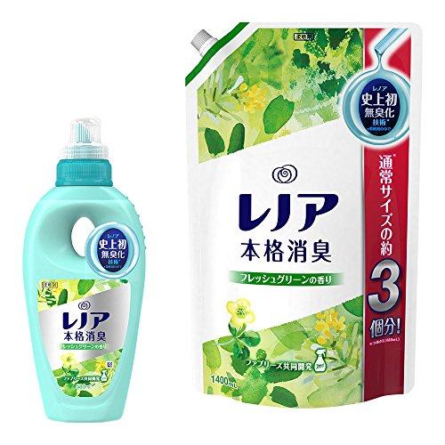 【まとめ買い】 レノア 本格消臭 柔軟剤 フレッシュグリーン 本体 580ml + 詰替用 超特大サイズ 1400ml