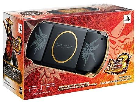 Playstation Portable Monster Hunter 3rd Hunters Model [Japan Import]