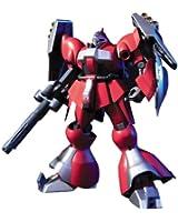 HGUC 1/144 MSN-03 クェス・エア専用 ヤクト・ドーガ (機動戦士ガンダム 逆襲のシャア)