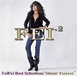 """FeiFei best Selections """"shinin' Forever"""
