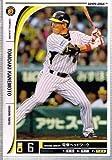 【オーナーズリーグ】[金本知憲]<阪神タイガーズ> /ノーマル 《OWNERS LEAGUE 2012 01》ol09-146
