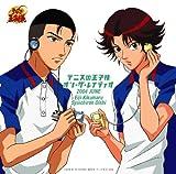 テニスの王子様 オン・ザ・レイディオ MONTHLY2004JUNE
