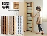 ジェイケイプラン JK-PLAN 書棚 1cmピッチ隙間収納 2本セット YH-200-BR-2SET ブラウン 【代引不可】