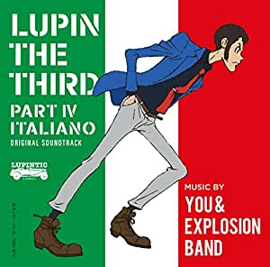 ルパン三世 PART IV オリジナル・サウンドトラック~ITALIANO [CD]