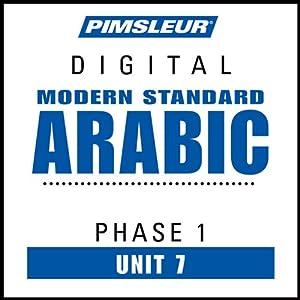 Arabic (Modern Standard) Phase 1, Unit 07 Audiobook