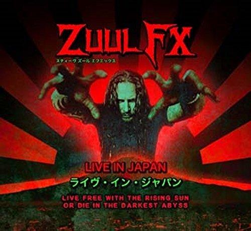 Live in Japan [Bonus Track]