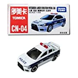 中国限定トミカ (CN-04) 三菱ランサー エボリューション パトロールカー(パトカー)中国語パッケージ 日本非売品タカラトミー121211