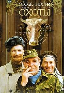 Osobennosti natsionalnoj okhoty (Die Besonderheiten der russischen Jagd) - russische Originalfassung