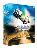 ウルトラマンA(エース) コンプリート DVD BOX【初回限定生産】