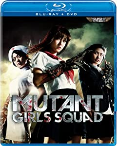 Mutant Girls Squad [Blu-ray + DVD]
