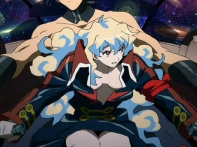 Gurren Lagann (English Dubbed) Season 1 Episode 27