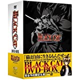 BLACK CAT DVD-BOX                                                                                                                                                                                                                                    