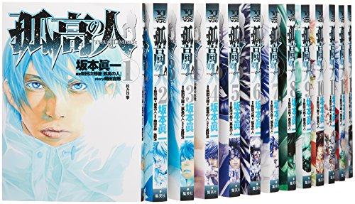 孤高の人 コミック 1-17巻セット (ヤングジャンプコミックス)