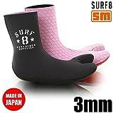 SURF8(サーフエイト)3mm二股サーフソックス・SM(スーパーファーベストマグマ) S_25cm ブラック