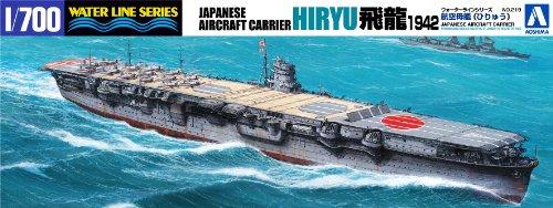 1/700 ウォーターライン No.219 日本海軍航空母艦 飛龍 1942
