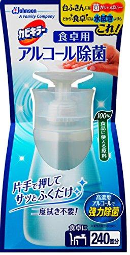 カビキラー アルコール除菌 食卓用 300ml 【HTRC3】