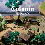 COLONIA (コロニア)