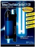 テトラ (Tetra) UV殺菌灯120