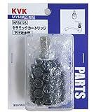 KVK MYM型:セラミックカートリッジ・下げ吐水 KPS077S