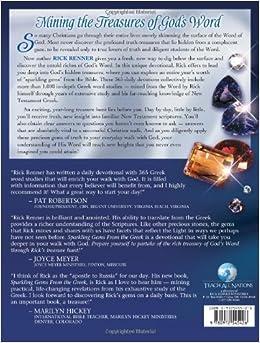 rick renner sparkling gems 2 pdf