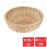 シービージャパン 洗えるバスケット サークルL ナチュラル