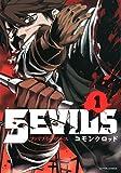 5evils(1) (アクションコミックス(comico BOOKS))